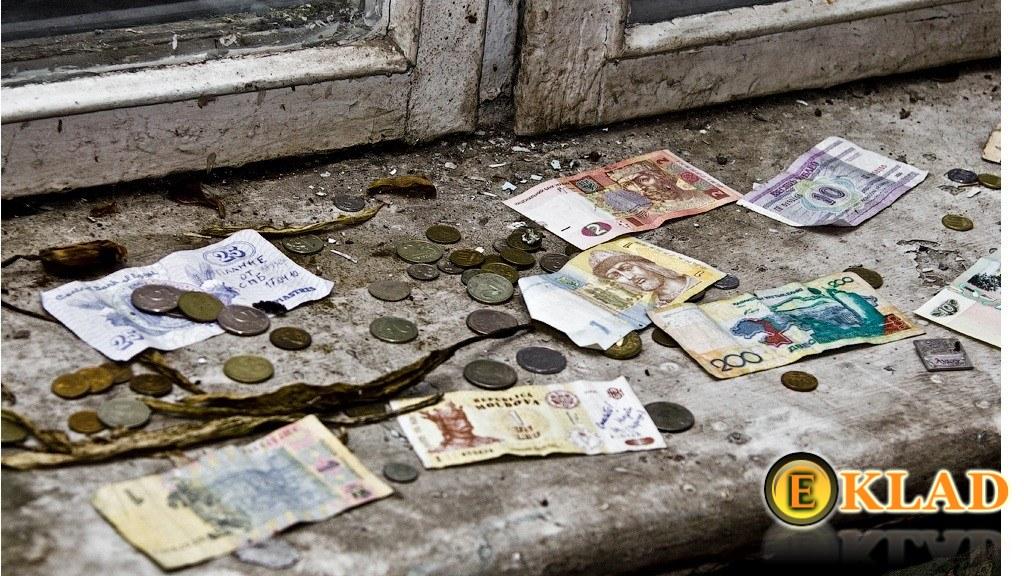 Как искать клады в старых домах монета праны